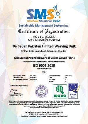 ISO 9001 (Weaving Unit)